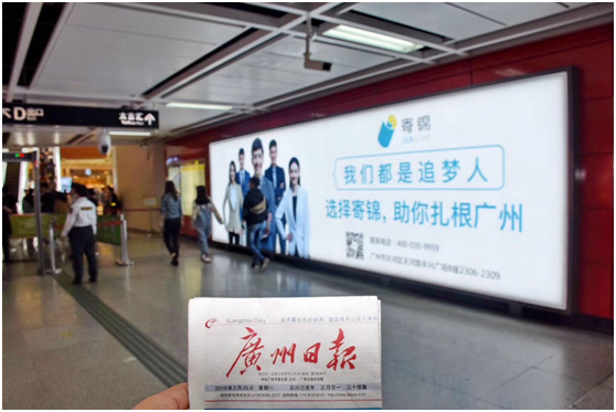 「寄锦」网红地铁专列,遇见春天,遇见你