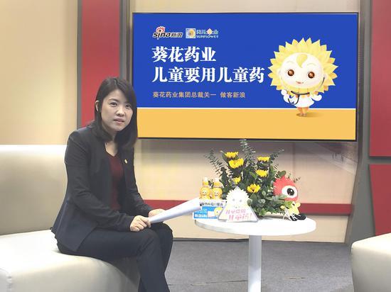 【专访】葵花药业集团总裁关一:用妈妈心 做儿童药