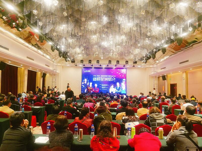 安徽达人旅游首届(香港)国际旅游创新融合大会暨群星演唱会盛大开幕