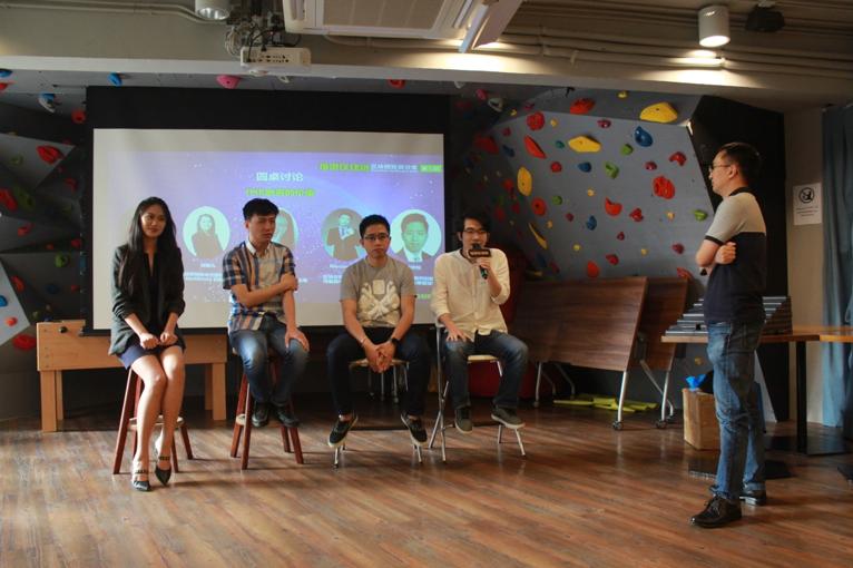 维港区块链投资沙龙第五期 圆桌讨论实录