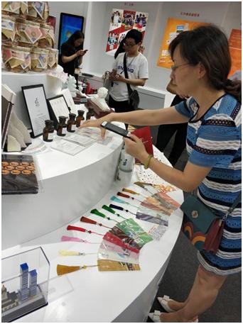 《寻味长沙》嗅藏臻品亮相第15届文博会 气味博物馆打造长沙的气味名片 滚动 第3张