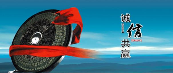 广州万润餐饮管理有限公司高超卓绝的品牌运作
