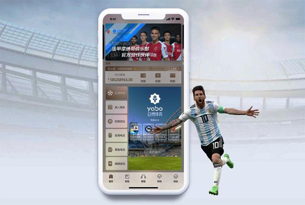 为世界定制移动娱乐2.0 亚博体育平台领潮出击