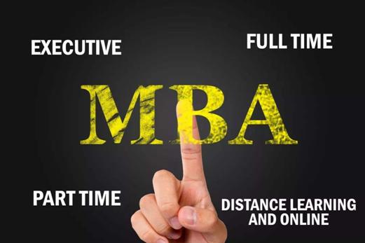 Gojoy商学院:一所人人都读得起、学得会的MBA商学院!