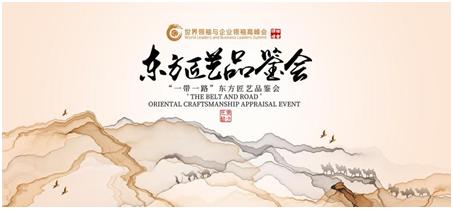 http://www.weixinrensheng.com/lishi/344954.html