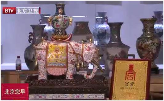 故宫文创《太平景象吉祥尊》震撼问世 在北京首发亮相