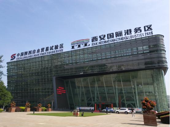 闪电狗科技 落户西安国际港务区