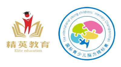 """备受瞩目!"""" 内蒙古精英教育""""正式亮相国际青少儿脑力锦标赛"""