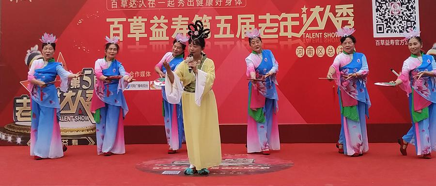 百草益寿系列公益活动,关爱老年健康,丰富娱乐生活