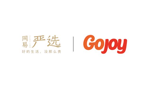 重磅:网易严选入驻Gojoy商城,携手探索社群新零售渠道!