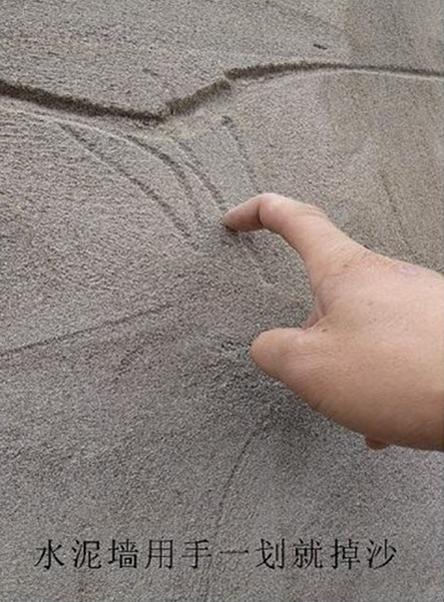抹灰砂浆墙面返砂掉沙起沙有什么好的修复解决办法? 泛商业