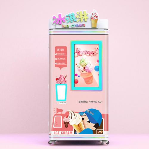 优味冰激凌售货机品牌,能很好的