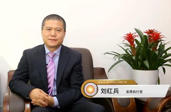 深圳万户网络助巴斯巴打造全球新能源知名品牌