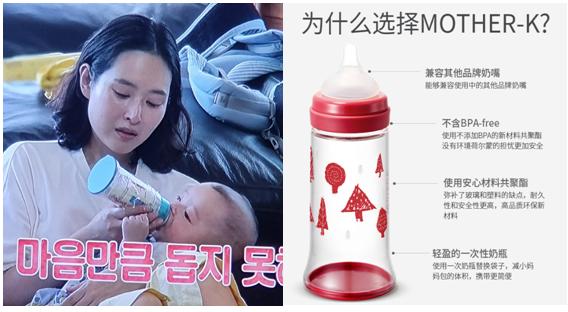 韩国高端母婴第一品牌MOTHER-K,来自妈妈的纯净优护!