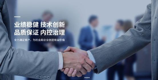 深圳万户网络助金洋电子打造领先电子电气设备品牌