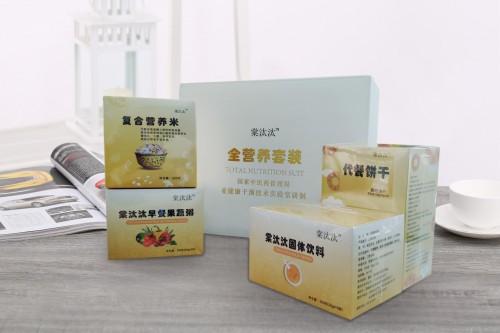 新诚智慧—刘东波教授论文(营养干预在糖尿病治疗中的研究进展)