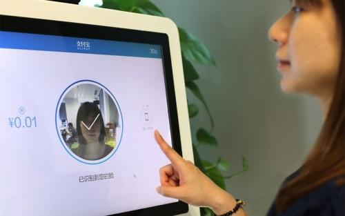 奥比中光3D视觉赋能金融AI+发展,驱动行业新变革