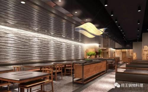 杭州新开捞王火锅店,用心的食材豆腐,邀您品尝!