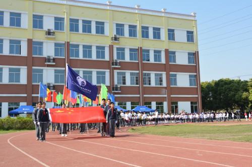 访谈昆山经济技术开发区国际学校甘乃仁校长