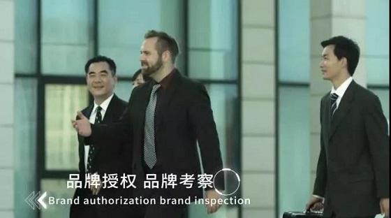 第三届中国连锁节欧洲分会场:全球化4.0时代,品牌授权之旅开启!