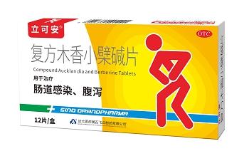 急性腹痛腹泻中药都有哪些呢,这些效果不错