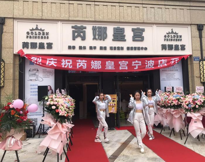 火爆了!宁波芮娜皇宫开业1小时狂收3万