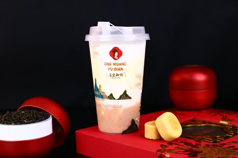 茶皇御点奶茶五金巧冰淇淋时尚感的新标尺