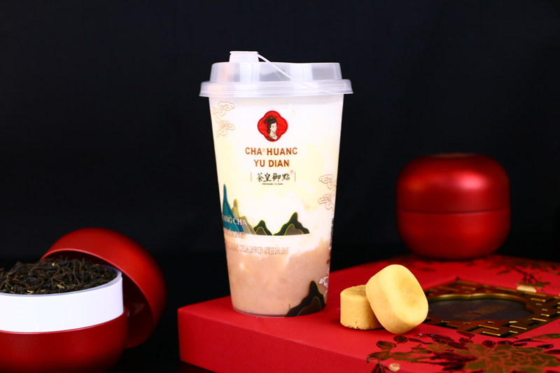 茶皇御点奶茶加盟富士山下樱花酵素茶
