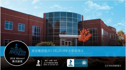 SHOPCOM在中国大陆天猫国际盛大开业