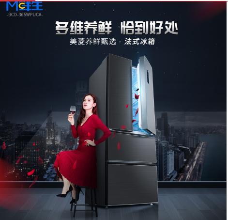 全方位測評之后,這款美菱M鮮生冰箱值得入!