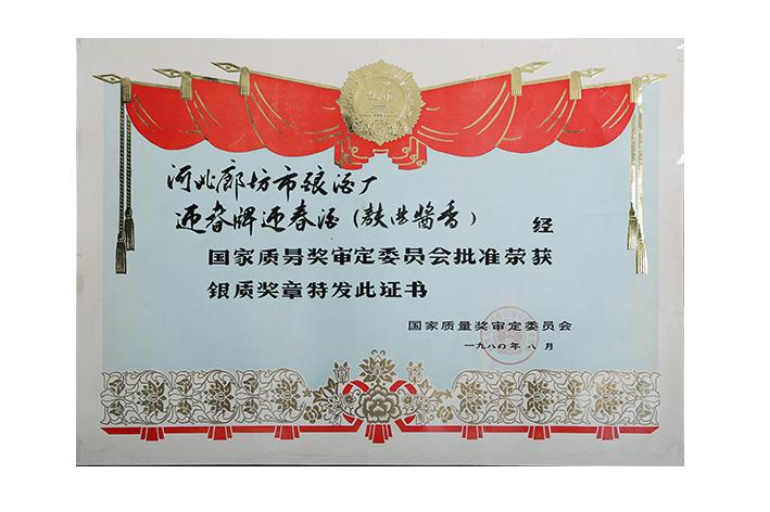 yingchun111.jpg