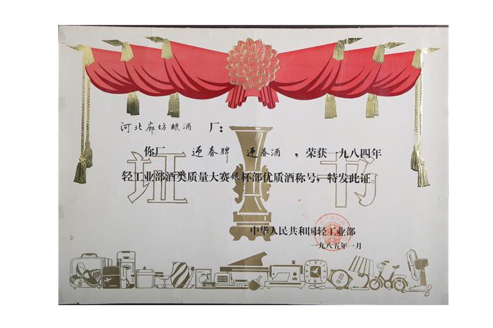 yingchun333.jpg