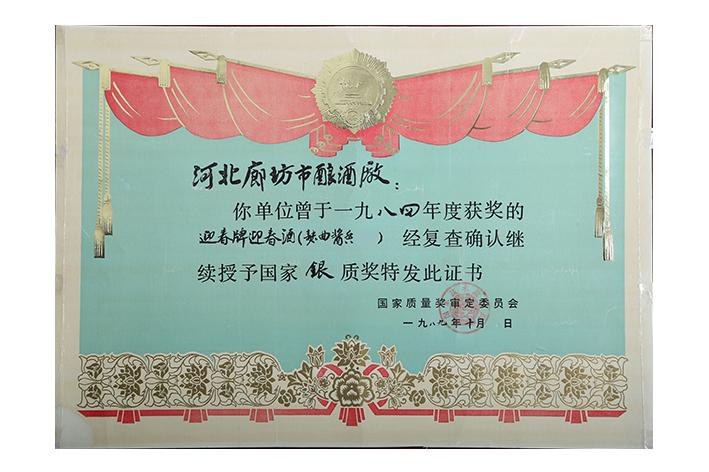 yingchun444.jpg