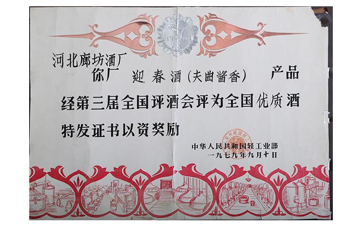 yingchun555.jpg