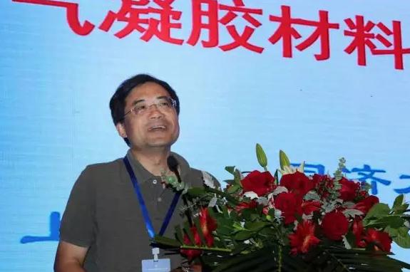 廊坊陶戈纳米应邀参加2019绝热材料行业年会