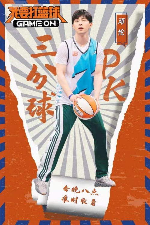 哈弗F5/哈弗F7x/哈弗M6《我要打篮球》的热血与青春,来助你一臂之力