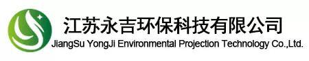 南京万户网络携永吉环保科技打造创新环保服务平台