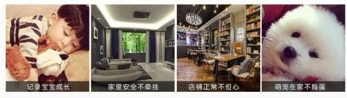 老鄉雞武漢戰略聯盟發布會表示:勢必成為武漢快餐第一品牌!