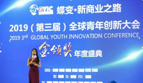 """盛趣时代荣获""""2019年度最具成长力创新企业""""奖"""