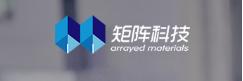 深圳万户网络助矩阵科技打造高端材料制造服务平台