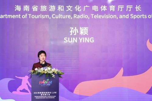 """""""与海南共成长"""" 海南国际旅游岛音乐推介会在沪举行"""