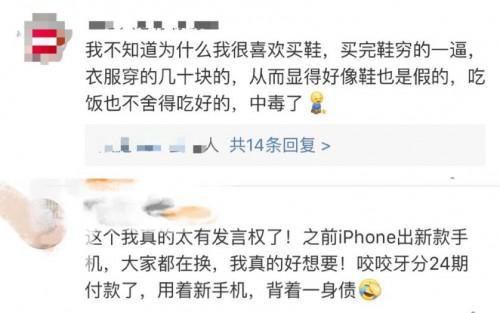 """双十一后变""""精致穷""""?苏宁5G以旧换新最高补贴1111元"""