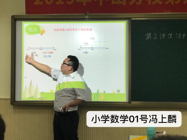 中山初中语文补课