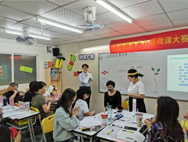 珠海小学数学补习