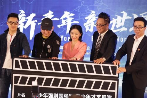 新青年 新世界 新视野 新作为 ——上海青少年国际交流中心周年座谈会召开