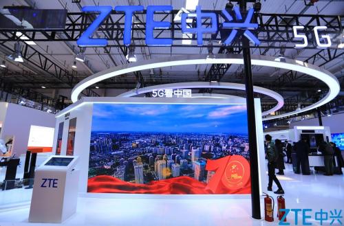 """世界5G大会在京召开,中兴5G终端""""全家福""""布局万物互联"""