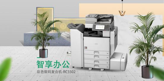 上海万户网络助力昱景科技打造自动化科技领先企业