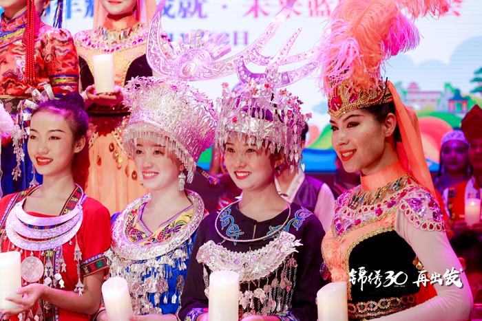 中国第一个主题公园 锦绣中华30周年