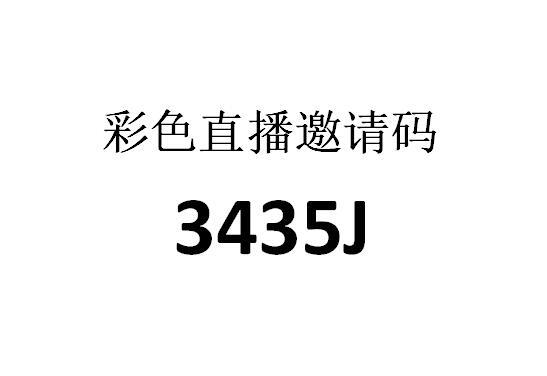 QQ截图20191125114916.jpg