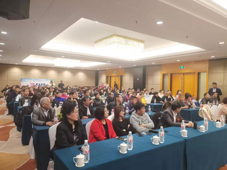 ZKTA民族区块链自主创新大赛在山东淄博完美落幕